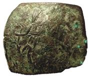 Astron Trachy - Latin Empire – obverse