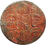 5 Pfennig - Lauterbach – reverse