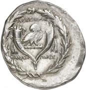 Tetradrachm - Anaxipolis – reverse