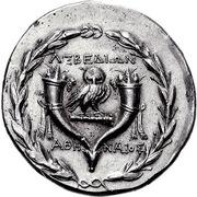 Tetradrachm - Athenaios – reverse