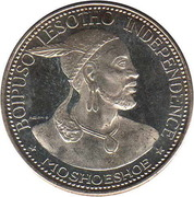 20 Licente - Moshoeshoe II (Independence Attained) – obverse