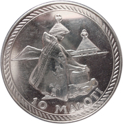 10 Maloti - Moshoeshoe II (Independence) – reverse