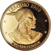 20 Maloti - Moshoeshoe II (FAO) – obverse
