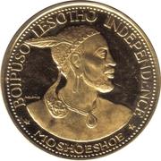 4 Maloti - Moshoeshoe II (Independence Attained) – obverse