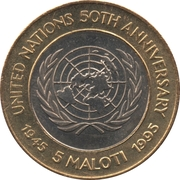 5 Maloti (50th Anniversary of the United Nations) – reverse