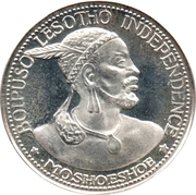 5 Licente - Moshoeshoe II (Independence Attained) – obverse