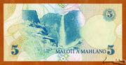 5 Maloti – reverse