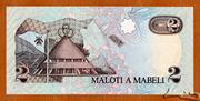 2 Maloti – reverse