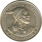 50 Licente - Moshoeshoe II (Independence Attained) – obverse