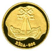 10 Latu (800th Anniversary - Riga) – reverse
