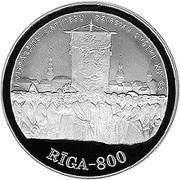 10 Latu (19th Century Riga) – reverse