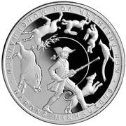 1 Lats (Baron Münchhausen) – reverse