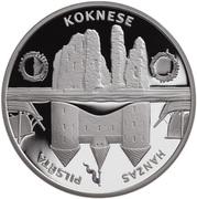 1 Lats (Koknese) – reverse
