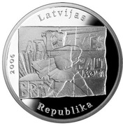 1 Lats (the Barricades of January 1991) – reverse