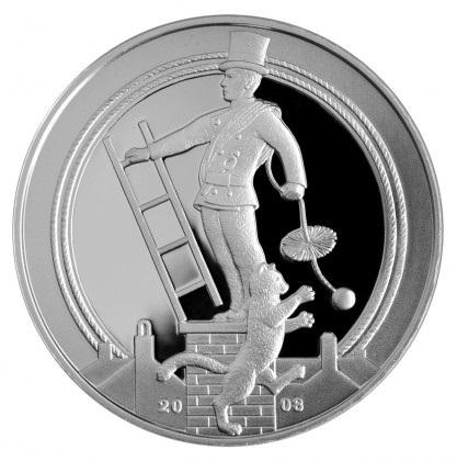 1 лат 2008 года цена продажа монет на авито в москве