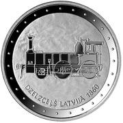 1 Lats (Railway in Latvia) -  reverse