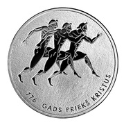 1 Lats (100 years in Olympic Games) – reverse