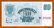 50 Rubļu – obverse