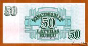 50 Rubļu – reverse