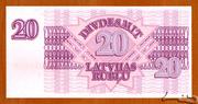 20 Rubļu – reverse