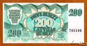 200 Rubļu – obverse
