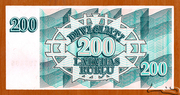 200 Rubļu – reverse
