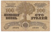 100 Rubļi – reverse