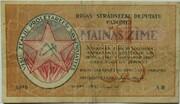 1 Rublis (Soviet of Riga) – obverse