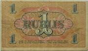 1 Rublis (Soviet of Riga) – reverse