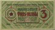 3 Rubļi (Soviet of Riga) – obverse