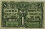 1 Rublis (Green issue) -  reverse