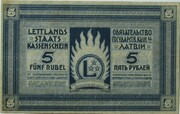5 Rubļi – reverse