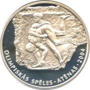 1 Lats (Greco-Roman Wrestling) – reverse