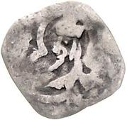 1 Pfennig - Johann II. and Sigost – obverse