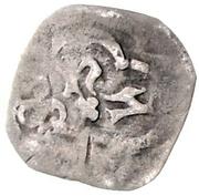 1 Pfennig - Johann II. and Sigost – reverse