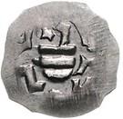 1 Pfennig - Johann III. (Hals) – obverse