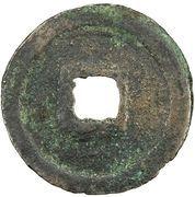 1 Cash - Yingli (Tongbao) – reverse