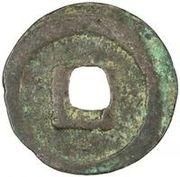 1 Cash - Chongxi (Tongbao) – reverse