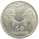 50 Ghirshā / Piastres – reverse