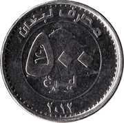 500 Līrah / Livres (with latent image) -  obverse
