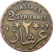 2 Girushān / Piastres Syriennes – reverse