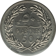 50 Qirshā / Piastres (Essai) – reverse