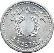 5 Qirush / Piastres -  reverse