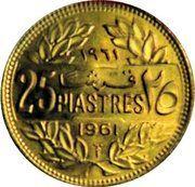 25 Qirshā / Piastres -  reverse