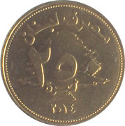 250 Līrah / Livres (Nordic Gold thinner type) -  obverse