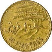 10 Qirush / Piastres – reverse