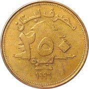 250 Līrah / Livres (Cu-Al thicker type) -  obverse