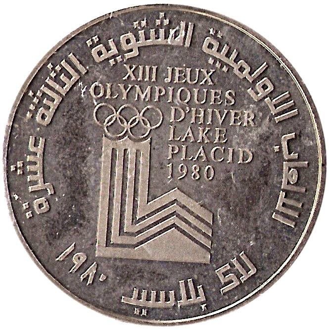 1 Lirah Livre Xiii Winter Olympics Lebanon Numista