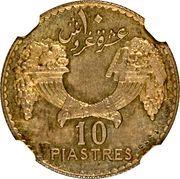 10 Girush / Piastres (Essai) – reverse