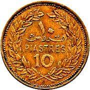 10 Qirush / Piastres -  reverse